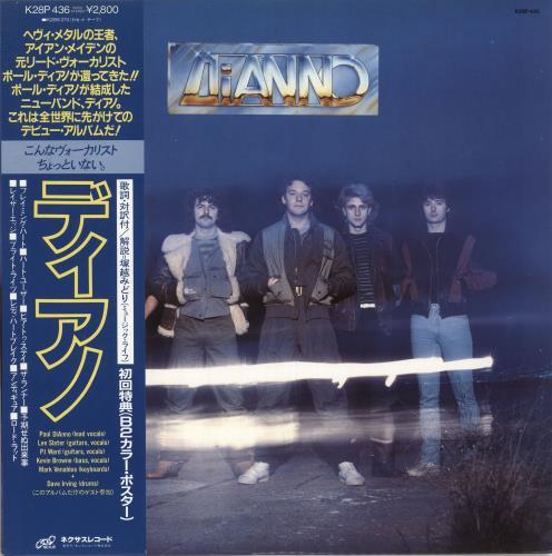 Paul Dianno Di'Anno + Poster vinyl LP album (LP record) Japanese P-DLPDI258161