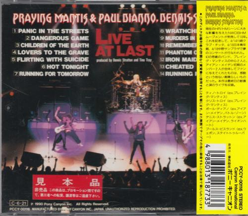 Paul Dianno Live At Last CD album (CDLP) Japanese P-DCDLI739976