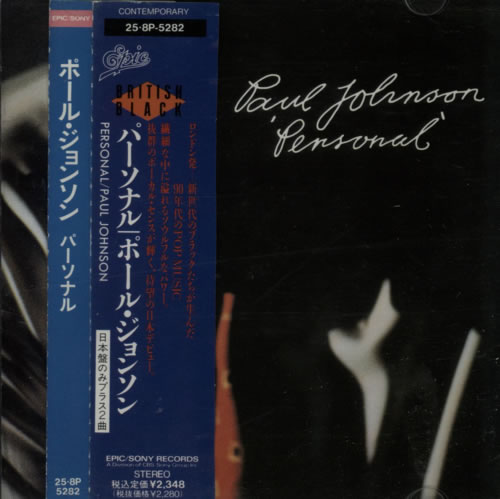 Paul Johnson Personal CD album (CDLP) Japanese PJSCDPE609026