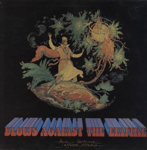 Paul Kantner Blows Against The Empire - EX vinyl LP album (LP record) UK PKALPBL210581