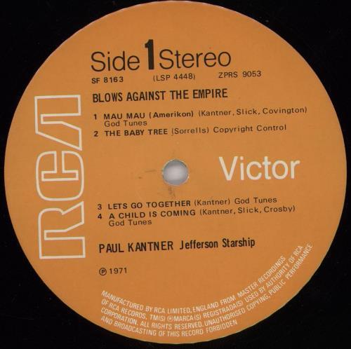 Paul Kantner Blows Against The Empire - VG vinyl LP album (LP record) UK PKALPBL754731