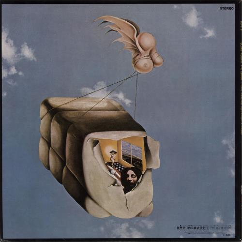Paul Kantner Blows Against The Empire vinyl LP album (LP record) Japanese PKALPBL750247