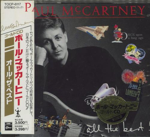 Paul McCartney and Wings All The Best! - Gold Disc - Sealed CD album (CDLP) Japanese MCCCDAL24550
