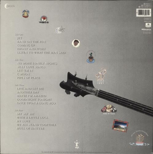 Paul McCartney and Wings All The Best - EX 2-LP vinyl record set (Double Album) UK MCC2LAL387365