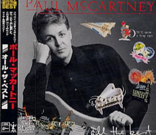 Paul McCartney And Wings All The Best CD Album CDLP Japanese MCCCDAL231083