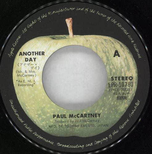 """Paul McCartney and Wings Another Day - Apple 7"""" vinyl single (7 inch record) Japanese MCC07AN722610"""