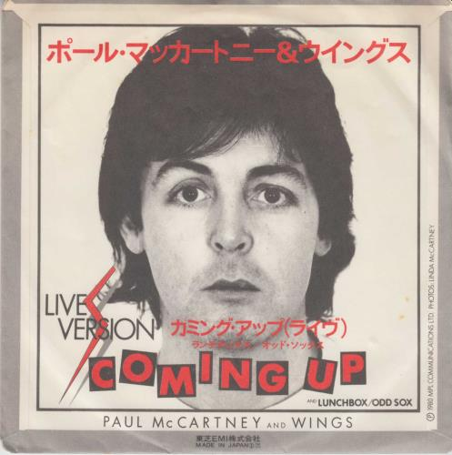 "Paul McCartney and Wings Coming Up 7"" vinyl single (7 inch record) Japanese MCC07CO94668"