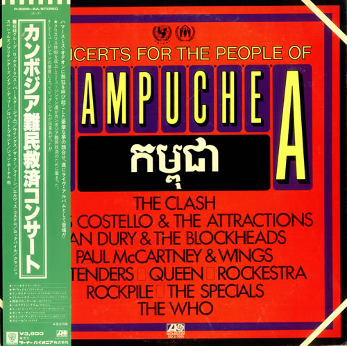 Paul McCartney and Wings Concerts For The People Of Kampuchea 2-LP vinyl record set (Double Album) Japanese MCC2LCO283464