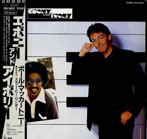 "Paul McCartney and Wings Ebony & Ivory 12"" vinyl single (12 inch record / Maxi-single) Japanese MCC12EB61340"