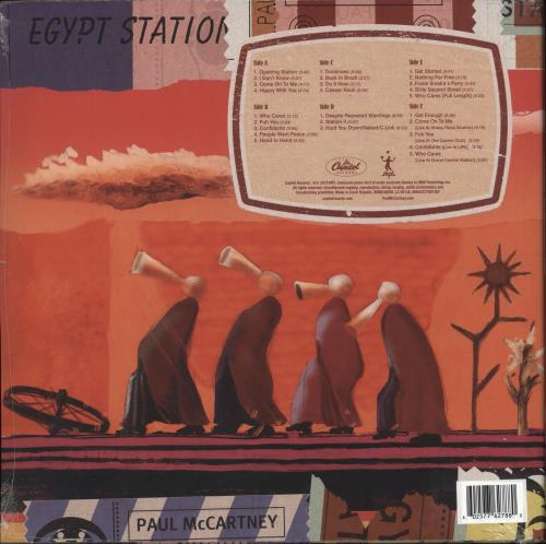 Paul McCartney and Wings Egypt Station: Explorer's Edition - 180gm Coloured Vinyl - Sealed 3-LP vinyl record set (Triple Album) UK MCC3LEG722515