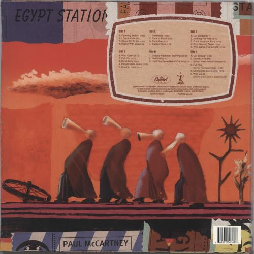 Paul McCartney and Wings Egypt Station: Explorer's Edition - 180gm Vinyl - Sealed 3-LP vinyl record set (Triple Album) UK MCC3LEG721593