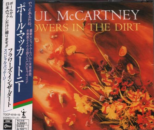 Paul McCartney and Wings Flowers In The Dirt - Double 2 CD album set (Double CD) Japanese MCC2CFL14792