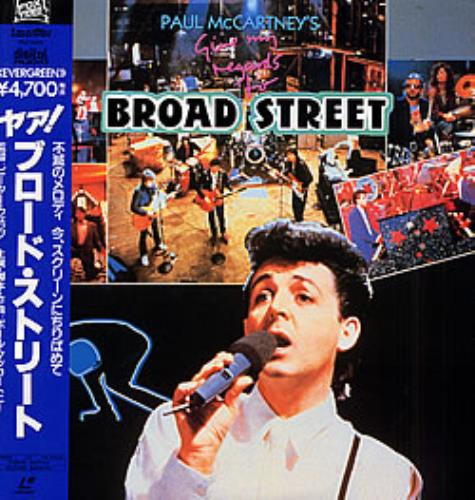 Paul Mccartney And Wings Give My Regards To Broad Street