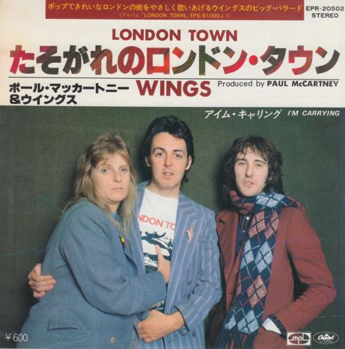 Paul McCartney and Wings London Town Japanese 7