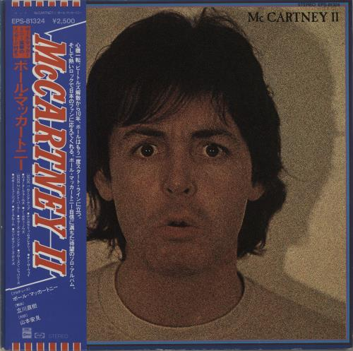 Paul McCartney And Wings II Vinyl LP Album Record Japanese MCCLPMC381665