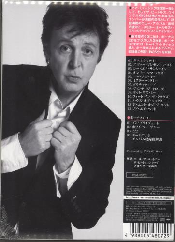 Paul McCartney and Wings Memory Almost Full - Sealed 2 CD album set (Double CD) Japanese MCC2CME402962