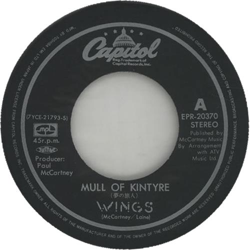 "Paul McCartney and Wings Mull Of Kintyre 7"" vinyl single (7 inch record) Japanese MCC07MU46286"