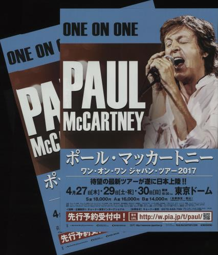 Paul McCartney and Wings One On One Tour - Tokyo Dome Handbill handbill Japanese MCCHBON677886