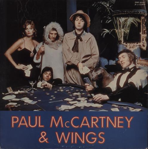 Paul McCartney and Wings Paul McCartney & Wings - Greatest Hits vinyl LP album (LP record) Japanese MCCLPPA233064