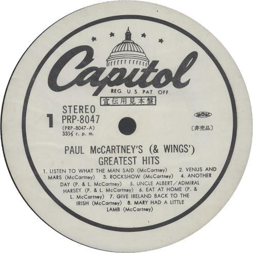 Paul Mccartney And Wings Paul Mccartney Amp Wings Greatest