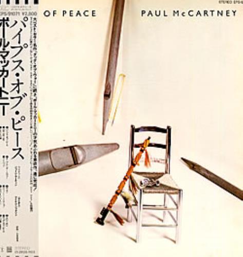 Paul McCartney and Wings Pipes Of Peace vinyl LP album (LP record) Japanese MCCLPPI118783