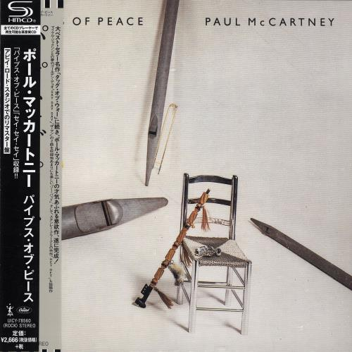 Paul McCartney and Wings Pipes Of Peace SHM CD Japanese MCCHMPI696589