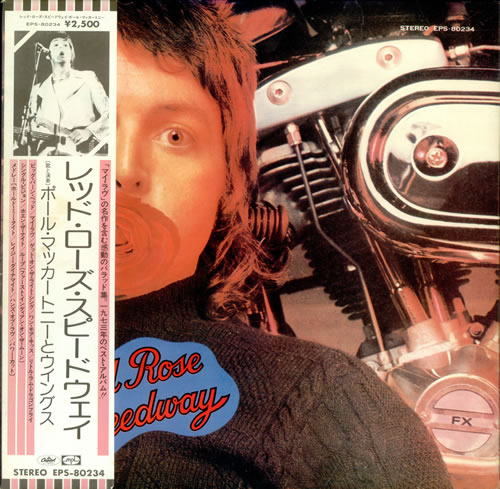 Paul McCartney and Wings Red Rose Speedway vinyl LP album (LP record) Japanese MCCLPRE206957