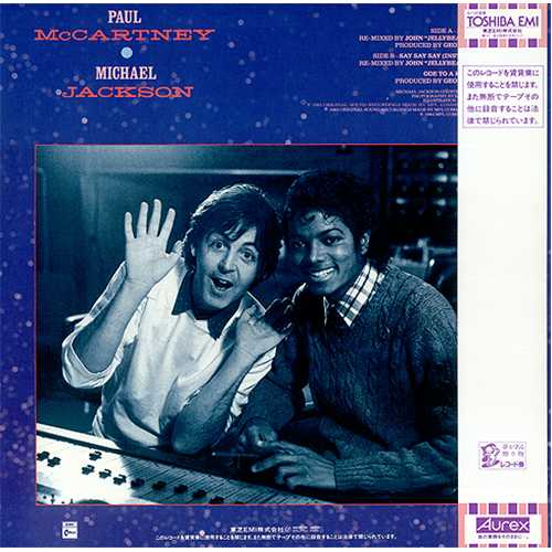 Paul Mccartney And Wings Say Say Say Japanese 12 Quot Vinyl