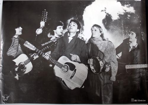 Paul McCartney and Wings Songs Round The Campfire poster Japanese MCCPOSO352445