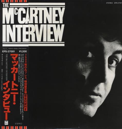 Paul McCartney and Wings The McCartney Interview vinyl LP album (LP record) Japanese MCCLPTH365011