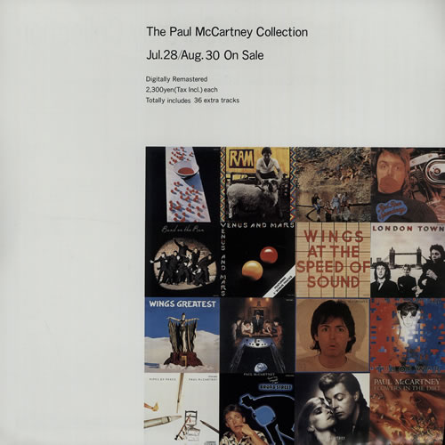 Paul McCartney and Wings The Paul McCartney Collection display Japanese MCCDITH641956