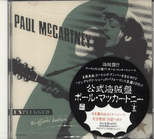 Paul McCartney and Wings Unplugged (The Official Bootleg) - Sealed Japanese  CD album (CDLP)