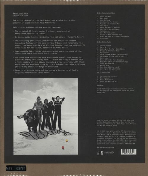 Paul McCartney and Wings Venus And Mars UK CD Album Box Set
