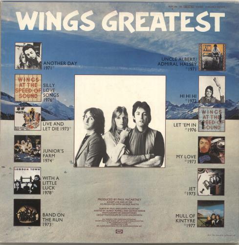 Paul McCartney and Wings Wings Greatest + Poster vinyl LP album (LP record) UK MCCLPWI63785