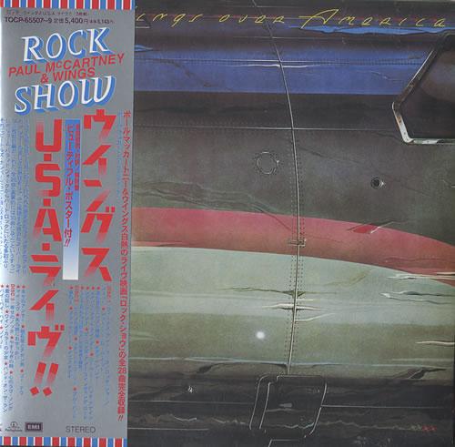 Paul McCartney and Wings Wings Over America Japanese 3-CD
