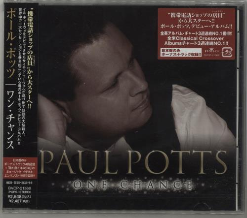 Paul Potts One Chance + Obi - Sealed CD album (CDLP) Japanese P-7CDON687888