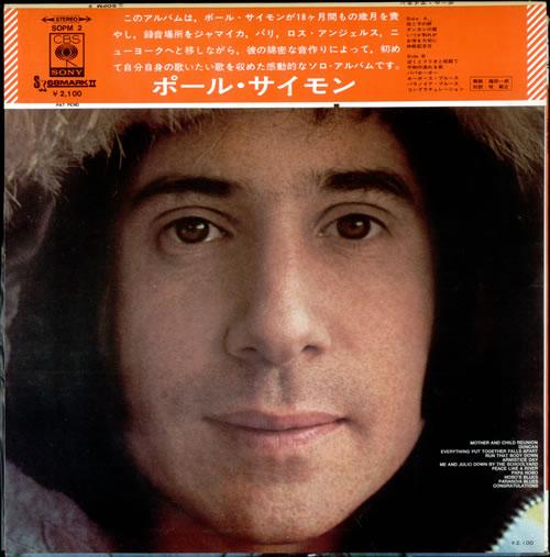 Paul Simon Paul Simon Japanese Vinyl Lp Album Lp Record