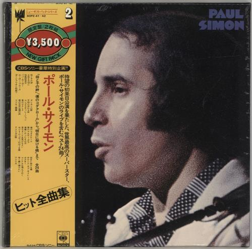 Paul Simon Paul Simon/New Gift Pack - Sealed box set Japanese PSIBXPA701772