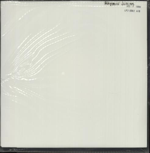 Paul Simon There Goes Rhymin' Simon - DCC - Test Pressing - Sealed vinyl LP album (LP record) US PSILPTH670387