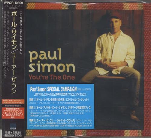Paul Simon You're The One CD album (CDLP) Japanese PSICDYO174240