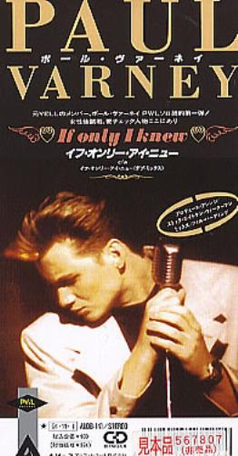 "Paul Varney If Only I Knew 3"" CD single (CD3) Japanese PLVC3IF291501"