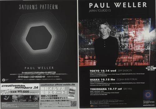 Paul weller saturns pattern singles dating