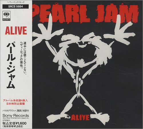 """Pearl Jam Alive + Obi CD single (CD5 / 5"""") Japanese PJAC5AL425410"""