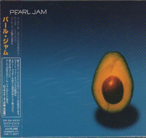 Pearl Jam Pearl Jam CD album (CDLP) Japanese PJACDPE478845