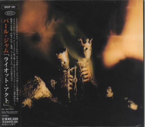 Pearl Jam Riot Act CD album (CDLP) Japanese PJACDRI653205