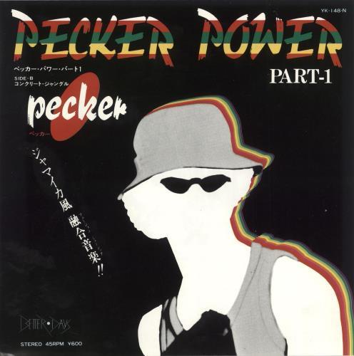 "Pecker Pecker Power Part.1 7"" vinyl single (7 inch record) Japanese ZFC07PE715535"
