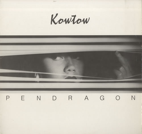 Pendragon Kowtow Uk Vinyl Lp Album Lp Record 567806