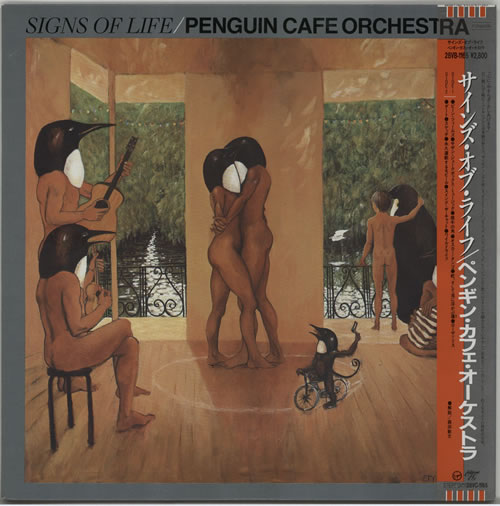 Penguin Cafe Orchestra Signs Of Life Japanese Promo Vinyl