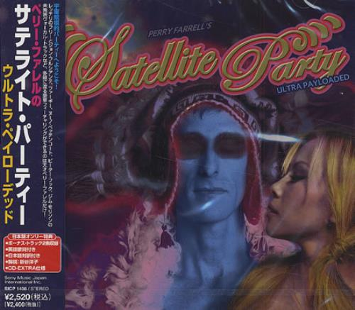 Perry Farrell's Satellite Party Ultra Payloaded CD album (CDLP) Japanese SPVCDUL411404