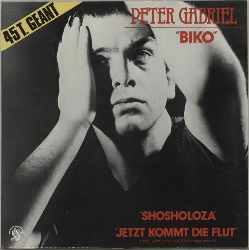 Peter Gabriel Biko French 12 Quot Vinyl Single 12 Inch Record